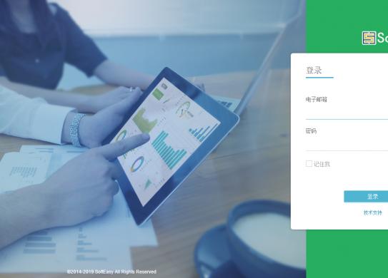 标准版数据分析平台-SoftEasyBI